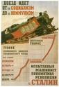 quelques posters de propagande soviétique Buj0vw10