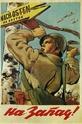 quelques posters de propagande soviétique Bzkidk10
