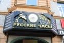 De Moscou ,Agence Tass Img_0011