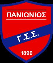 Αθλητική Ένωσις Κωνσταντινουπόλεως Panion10