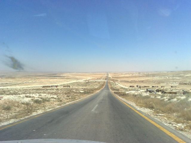 لمحة عن حمام أبو رباح 13082012