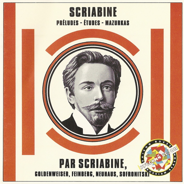 Scriabine (1872-1915) Oeuvres pour piano hors sonates - Page 2 Scan0310