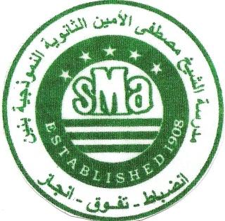 مدرسة الشيخ مصطفى الامين النموذجية