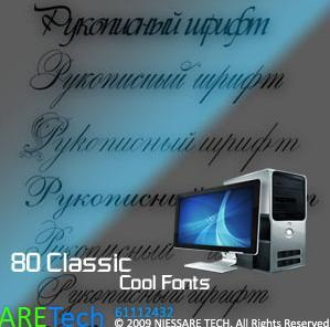 80 Classic Cool Fonts (NEW) 98810610