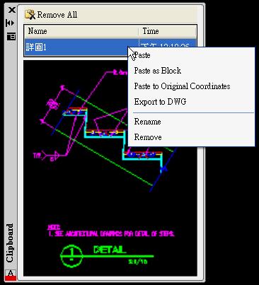[分享]AutoCAD外掛程式 剪貼簿管理員 Aoc_118