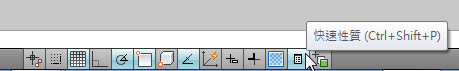 [分享]AutoCAD外掛程式 圖塊工具 Noname12