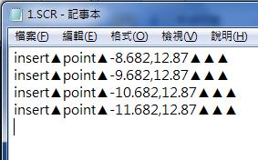 [討論]請教Excel建立資料,AutoCAD執行繪製? Noname13