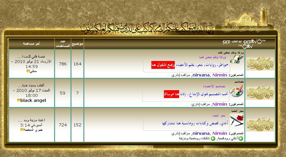 تم بحمد الله صيانة الأخطاء والمشاكل السابقة Had_al10