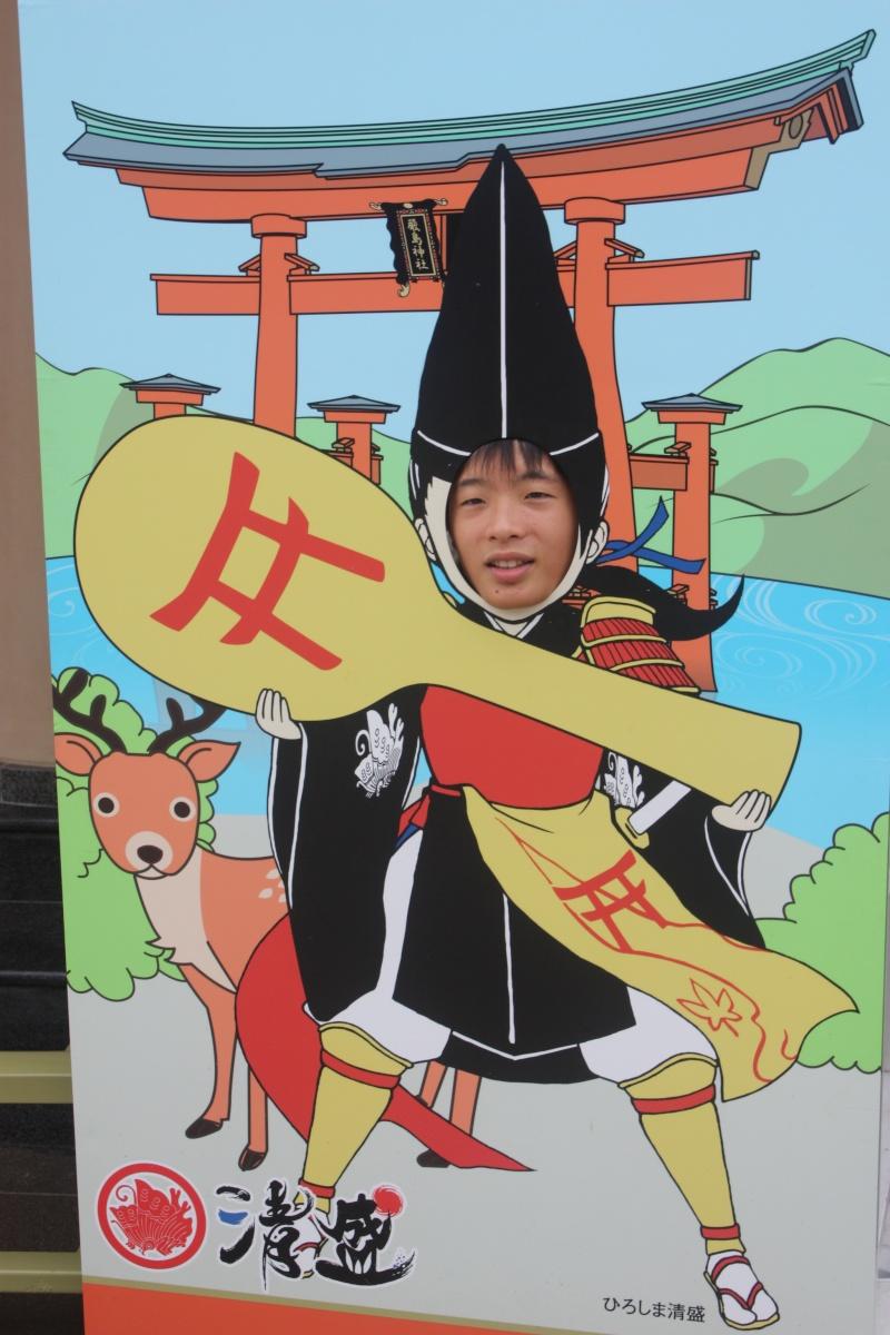 Shinji Takeyama de retour au pays ! Japon_25
