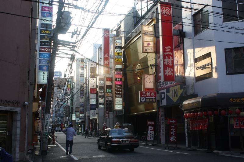 Shinji Takeyama de retour au pays ! Japon_40