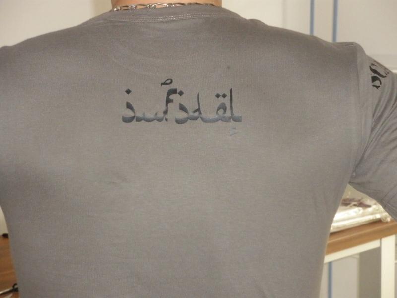 T-Shirt du RAC P9010111