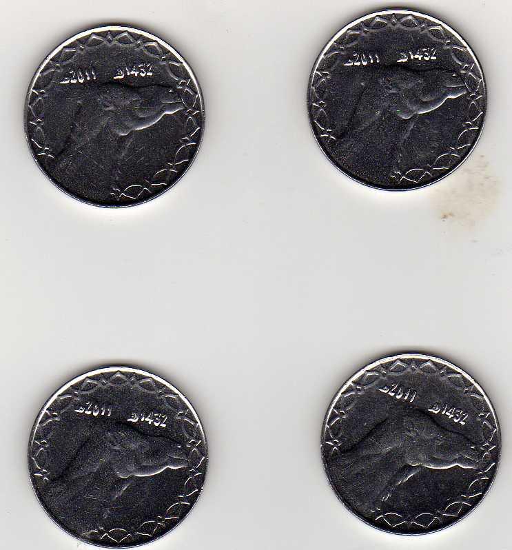 Tableau Pièces de Monnaies RADP: janvier 2012 - Page 2 Img42610