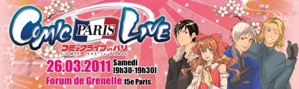 Comic Live in Paris ! Logo10