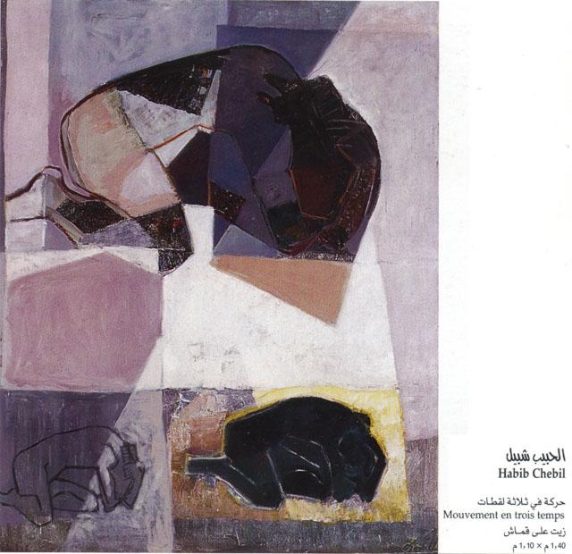 الحبيب شبيل - تونس - Habib CHEBIL Chbil10