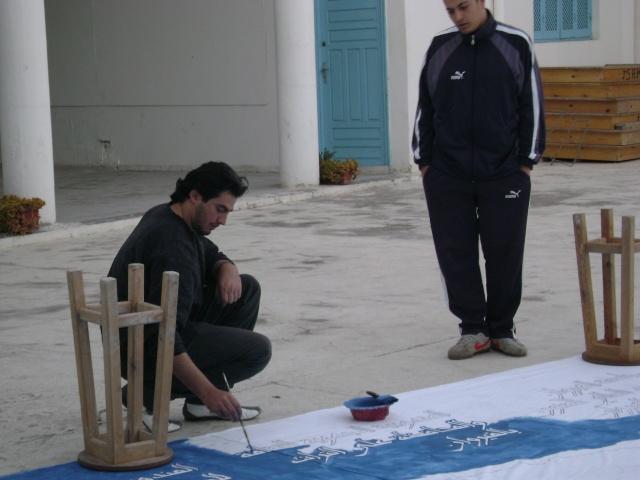 تحضيرات تظاهرة ساحات تنسج.. في القيروان 2008 (isamk) Dsc00810