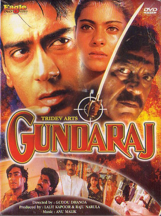 تحميل فيلم Gundaraj مترجم عربي Gundar10