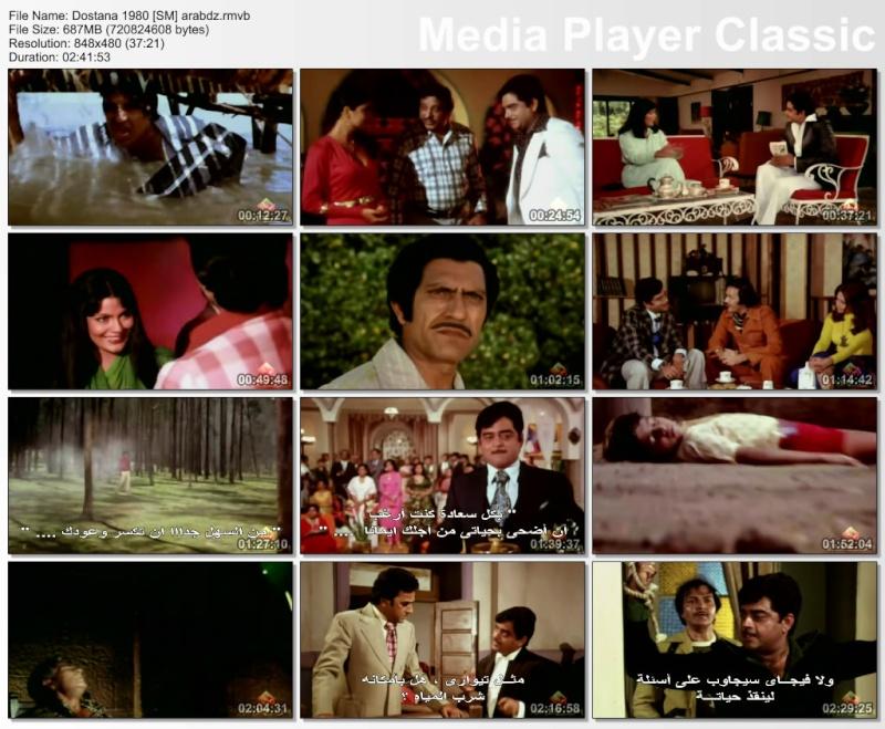 حصريا الفلم النادرللنجم اميتاب بتشانDostana 1980 نسخة dvdاصلية منتدى الملوانى Thumbs10