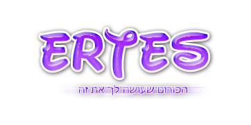 Ertes Forum