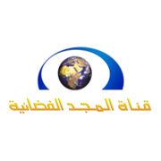 تعريف بأهم الشبكات والقنوات الفضائية العربية 180px-10