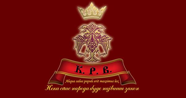 Краљевски Ред Витезова