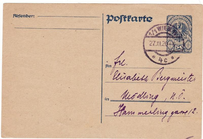 """Postkartenserie """"Neuer Wappenadler"""", Inschrift """"Deutschösterreich"""" Img_0065"""