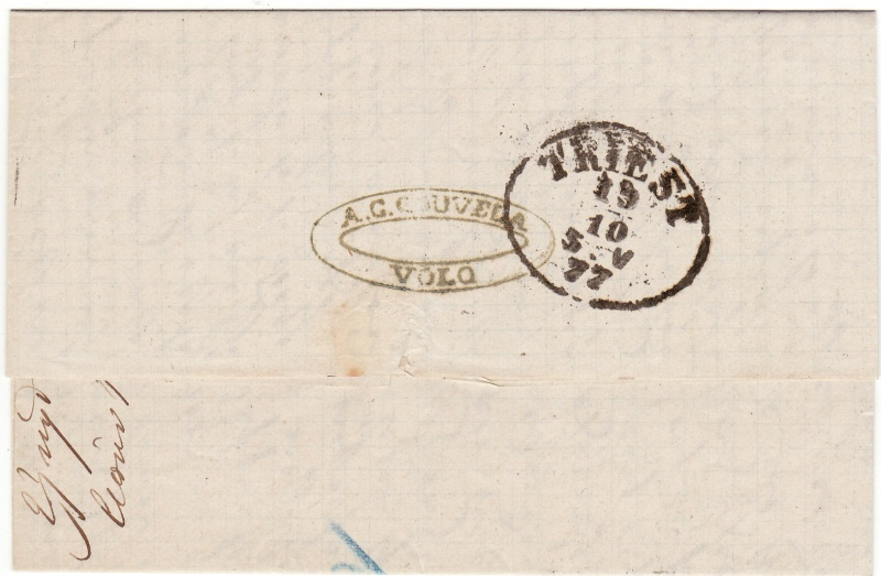 mannaro`s ALTÖSTERREICH STEMPELTHREAD (inklusive 1867) - Seite 2 Img_0076