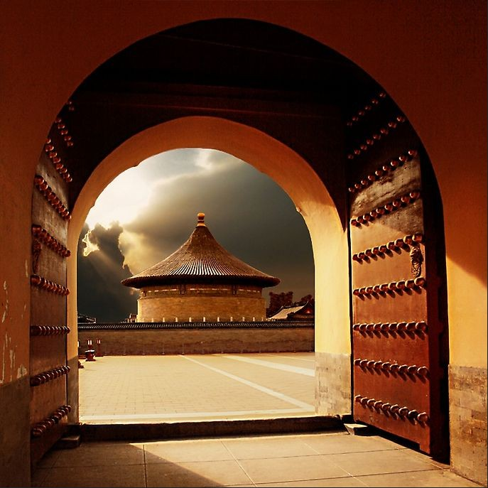 Photos et Images de Chine  44a17a10
