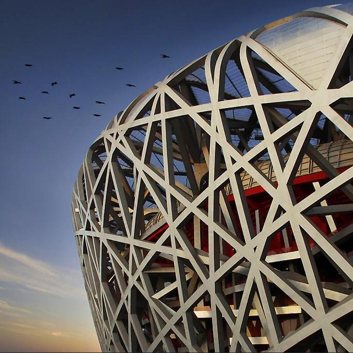 Photos et Images de Chine  B7327e10