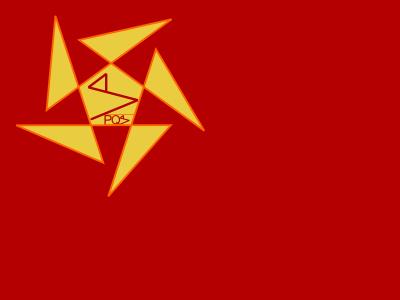 République Seranienne Drapea12