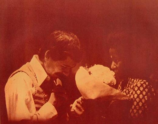 Alice Coltrane & Carlos Santana : Illuminations (1974) Image_82