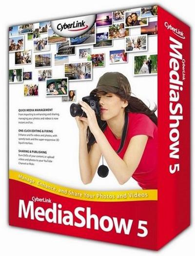البرنامج العملاق CyberLink MediaShow Ultra لا ضافة تاثيرات ساحرة على صورك بآخر إصدار له على اكثر من سيرفر 13949410