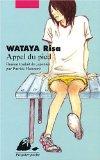 [Wataya, Risa] Appel du pied 51mmmm11