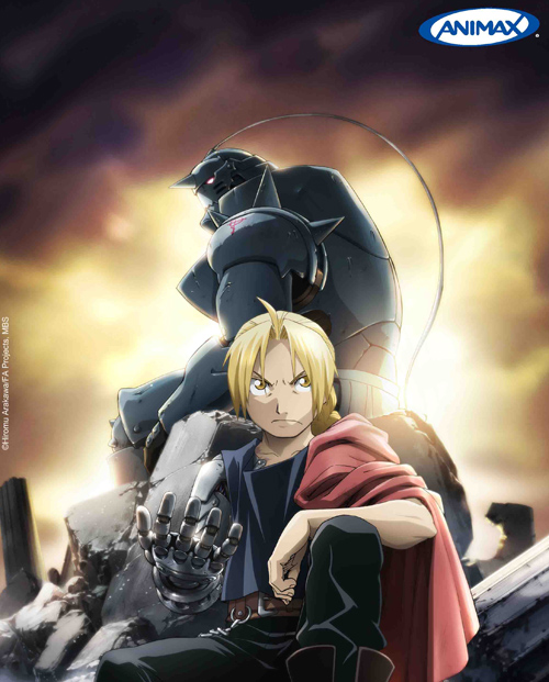 Fullmetal Alchemiste -Brotherhood- 1_200910