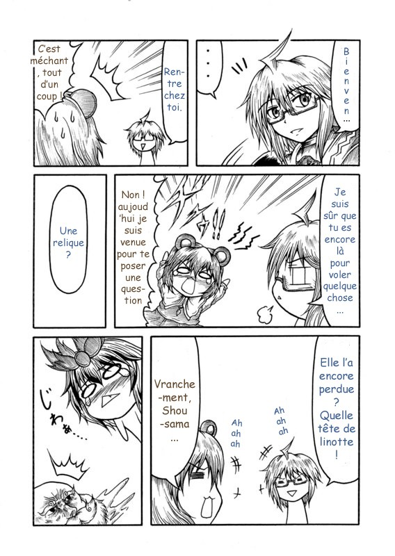 [Trad. par Lisianthus & HairMythe] Touhou Kourinden (Hidefu Kitayan) - Page 2 4910