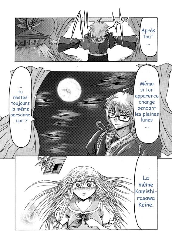 [Trad. par Lisianthus & HairMythe] Touhou Kourinden (Hidefu Kitayan) - Page 3 7410