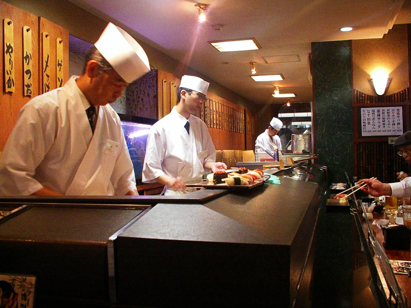 qui a été au japon ?des photos?un prochain départ? photo japon2011 - Page 2 Imgp0021