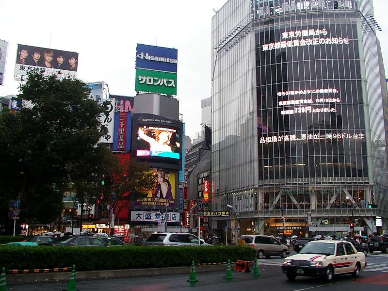 qui a été au japon ?des photos?un prochain départ? photo japon2011 Imgp0111