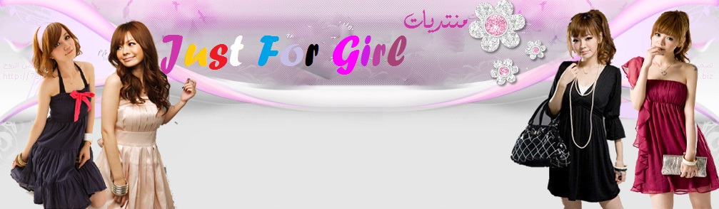 just for girl