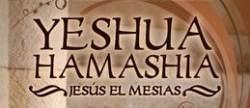 Qual é o Verdadeiro Nome do Messias? 62288_10