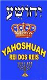 "Como se pronuncia ""YHWH""? Yahush11"