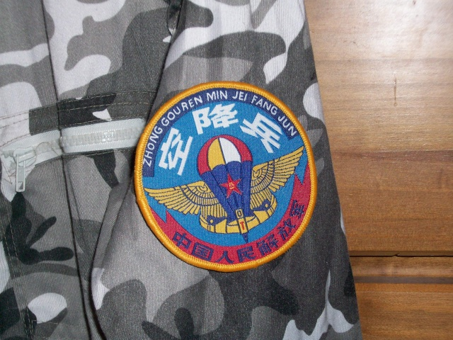 Type 99 Airborne Urban Camo uniform Chines11
