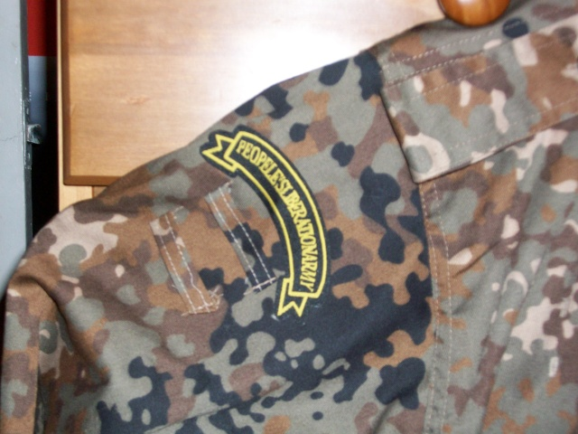"Type 03 Plateau ""Tibet Flecktarn"" Camo Uniform Chines15"