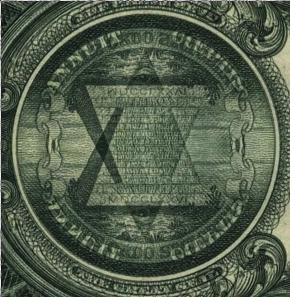 LA SIMBOLOGIA MASONICA DEL DOLLAR   Dollar11