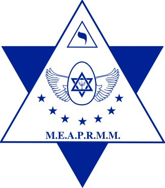 MM ISRAEL MEMPHIS * SOVEREIGN SANCTUARY OF THE STATE OF ISRAEL Sign_m10