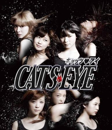 """Une adaptation théâtrale pour le manga """"Cat's Eyes"""" Une_ad10"""