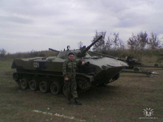 Forces armées moldaves - Page 2 353510