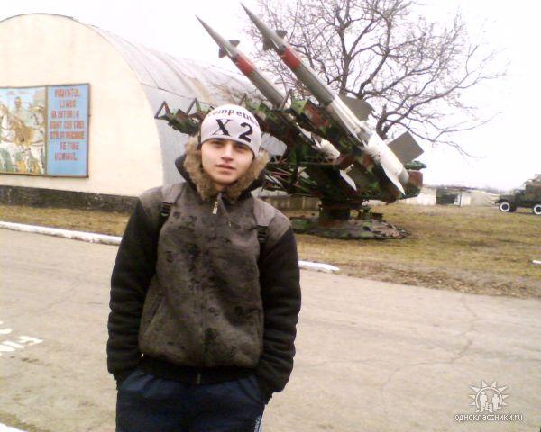 Forces armées moldaves - Page 2 Getima11