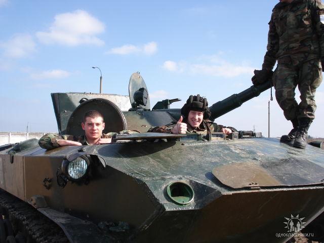 Forces armées moldaves - Page 2 Getima12