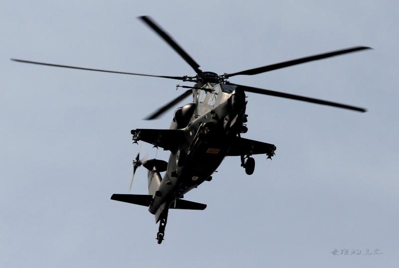 Hélicoptères de combats - Page 4 Z10-2711