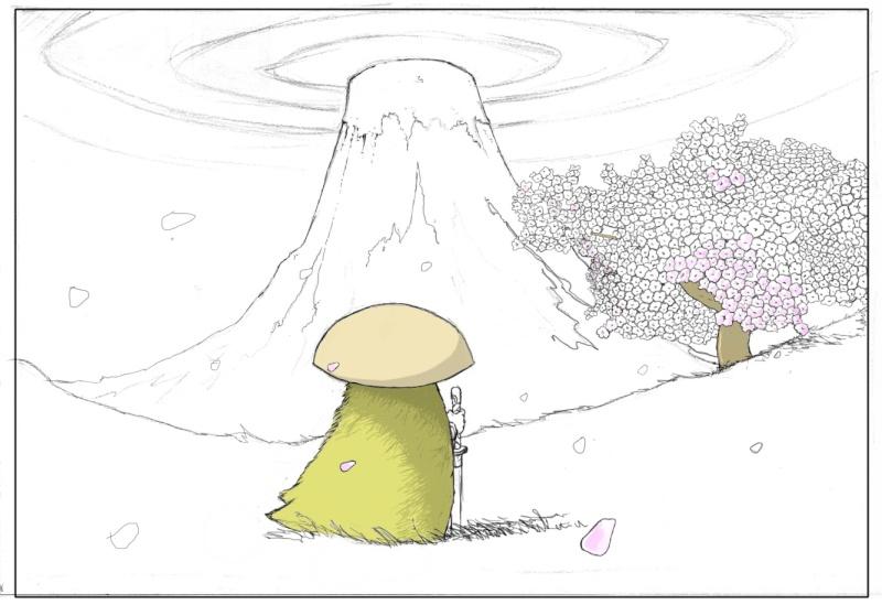 Le SUPERZigouigoui de la semaine - Page 3 Volcan11